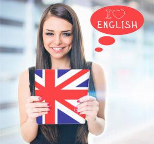 Как изучать английский язык не выходя из дома?