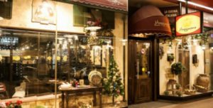 Ресторан «Манджонэ»