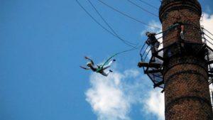 Роупджампинг- прыжки с веревкой