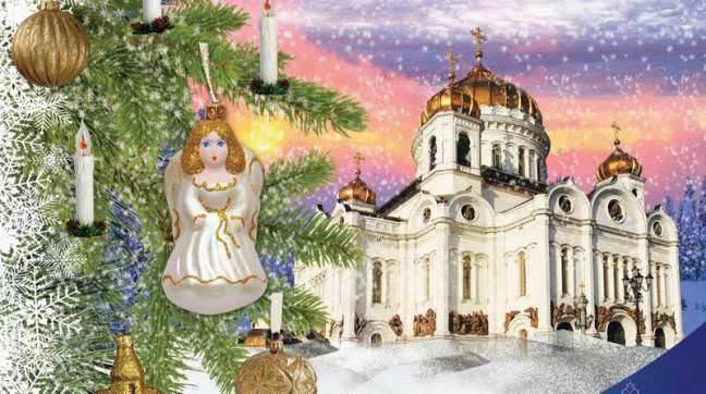 Билеты на Рождественскую сказку «Дорога в рождество»