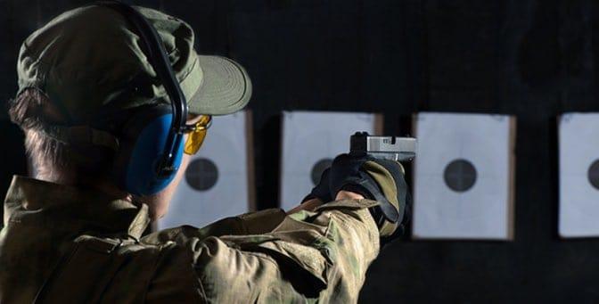 Купон на стрельбу в стрелковом комплексе