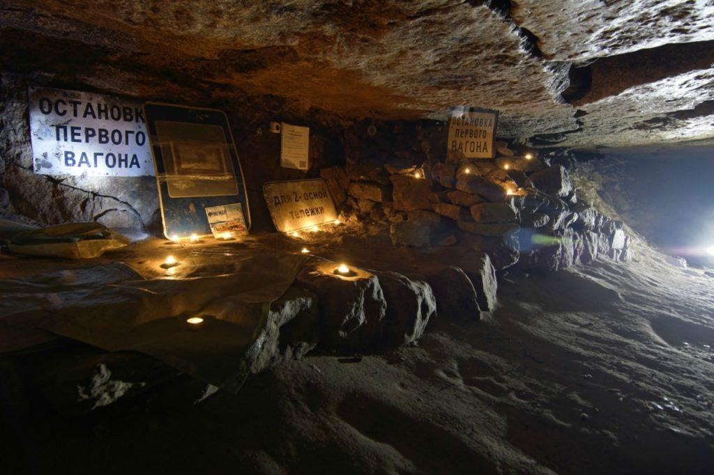 Забронировать экскурсию в Сьяновские Каменоломни