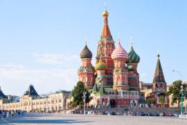 Отели и гостиницы в Москве на HotelLook.ru