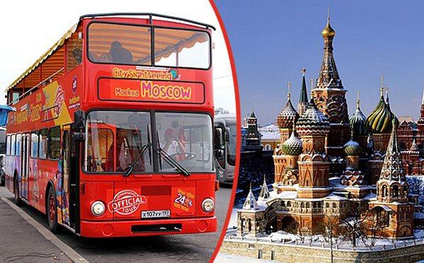 Экскурсия на двухэтажном автобусе по Москве