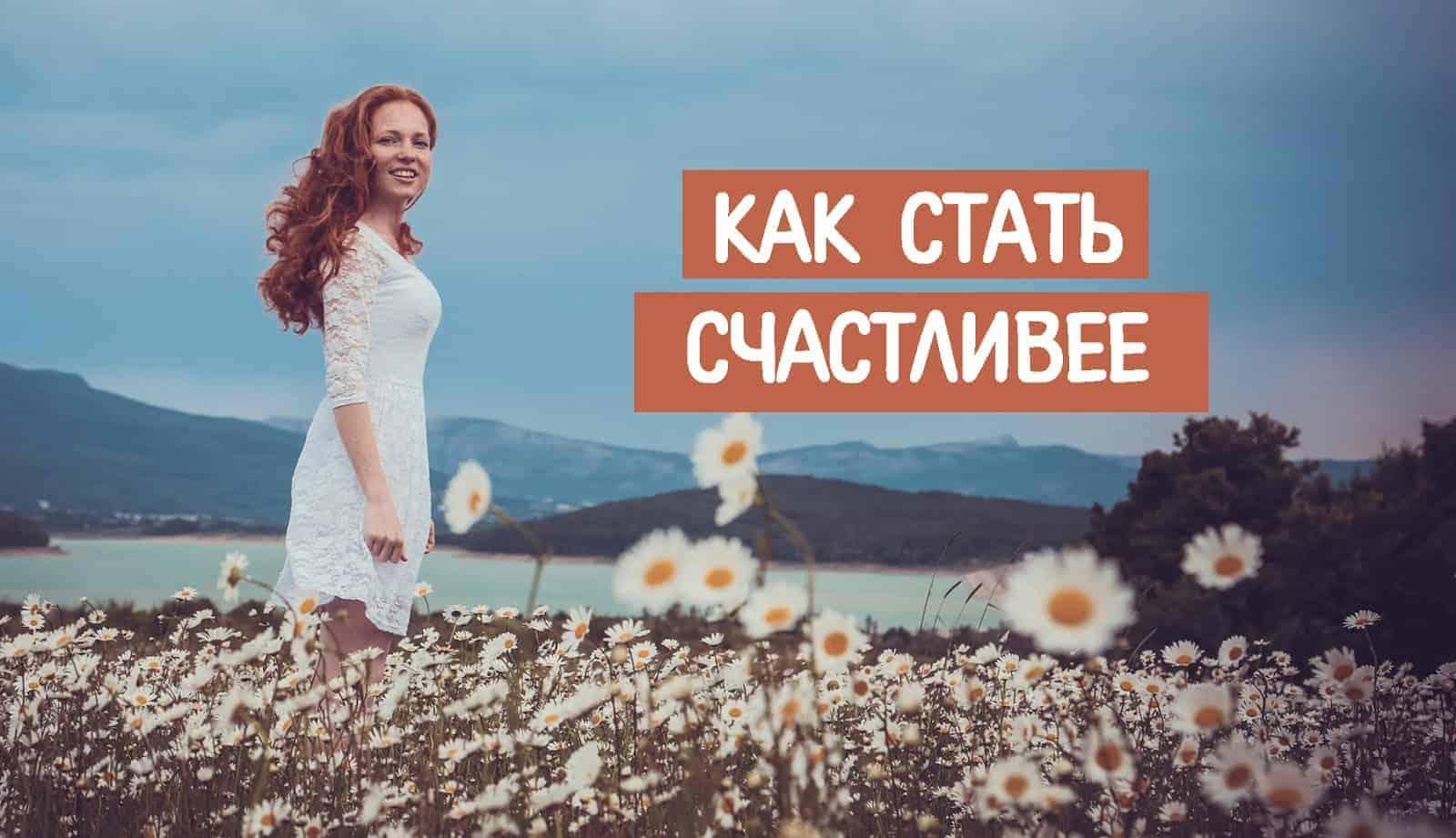 Бесплатные развлечения в Москве: как бюджетно развлечься