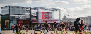 Бесплатные развлечения в Москве