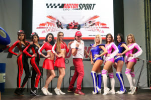 Выставка MOTORSPORT EXPO 2017 Next