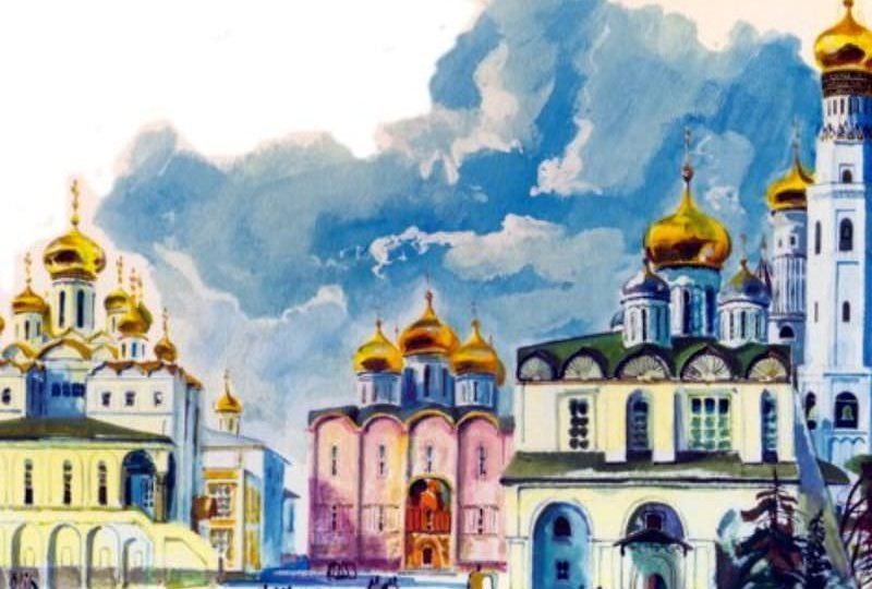 Билеты на экскурсию по Московскому Кремлю для детей