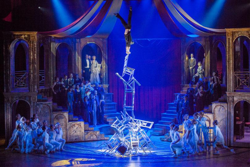 Спектакль Принцесса цирка