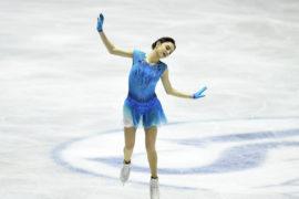 Чемпионат Европы по фигурному катанию в Москве 2018