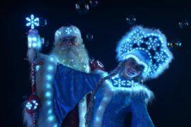 Цирковое шоу Новый год в Зазеркалье