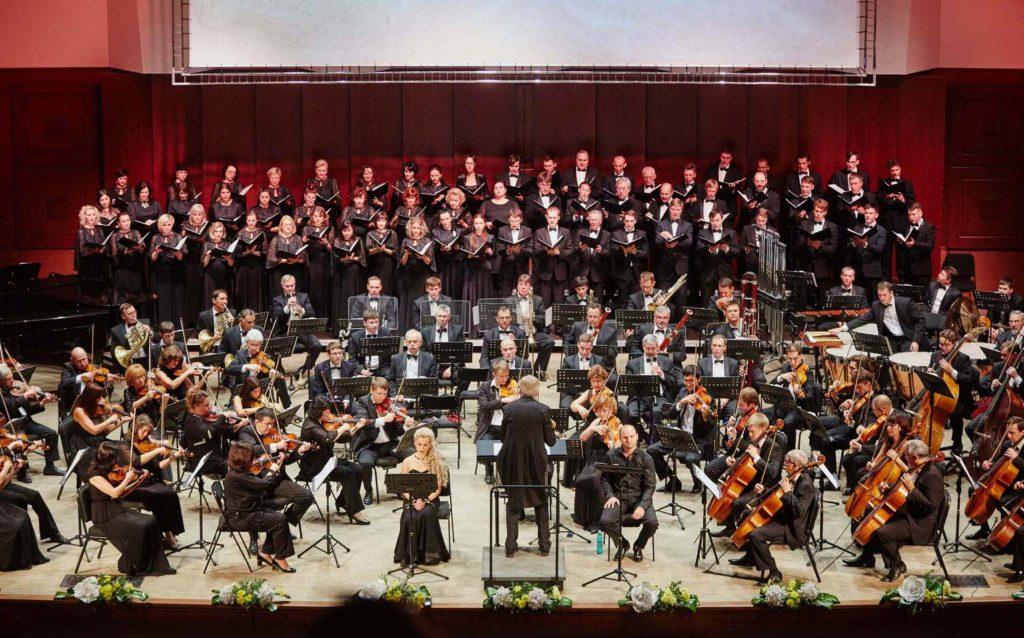 Концерт «Кармина Бурана» Карла Орфа в Консерватории