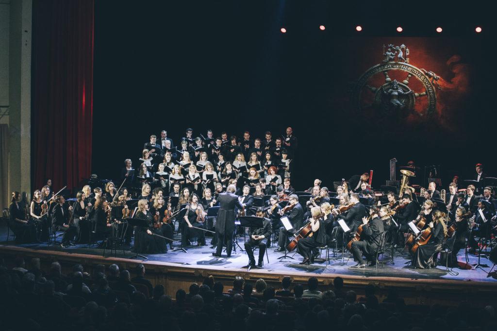 Концерт «Кармина Бурана»