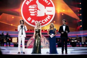 марка 1 в россии