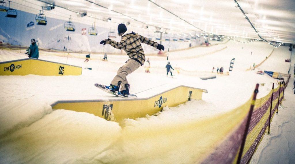 Снежком - горнолыжный комплекс