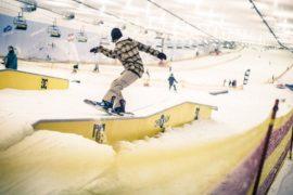 Снежком — горнолыжный комплекс
