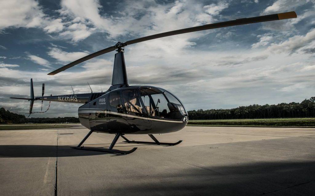 Купон на полет на вертолете