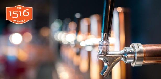 Экскурсия на пивоварню «1516»