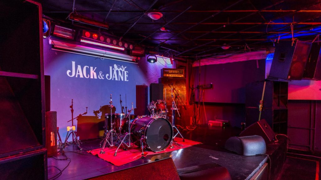 Купон в бар Jack & Jane