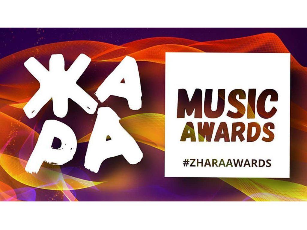 Билеты на музыкальную премию Жара 2019