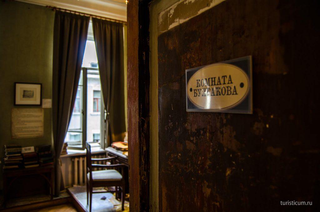 Билеты в Нехорошую квартиру в музее Булгакова