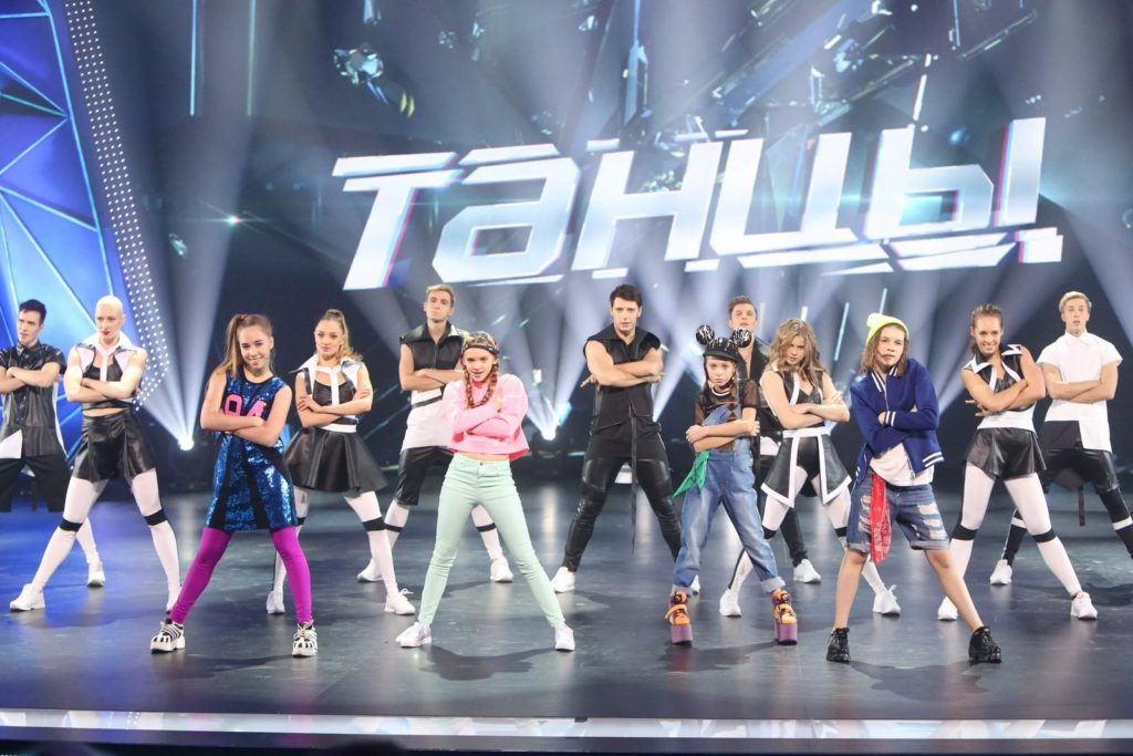 Большой тур - Танцы ТНТ