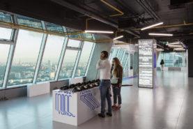 Музей-смотровая Москва-Сити