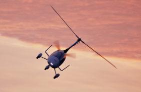 Полет на автожире от авиацентра «Воскресенск»