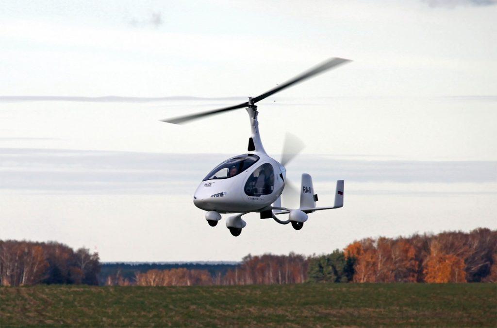 Полет на автожире воскресенск