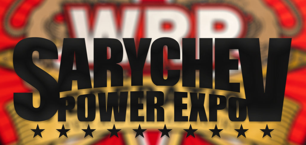 Sarychev Power Expo 2018 в Москве