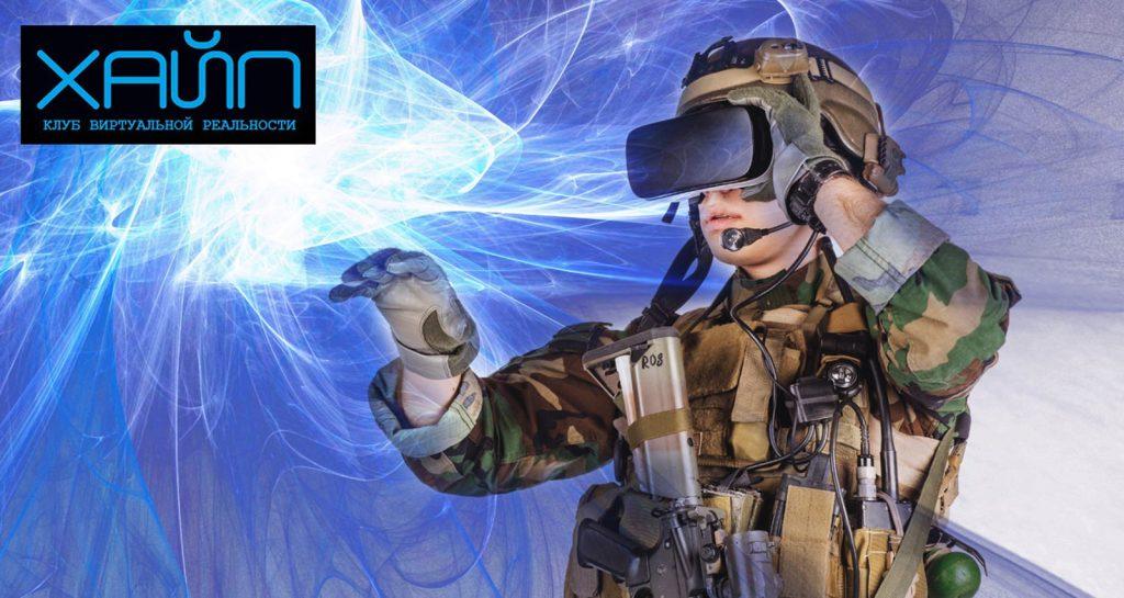 Купон в клуб Хайп VR