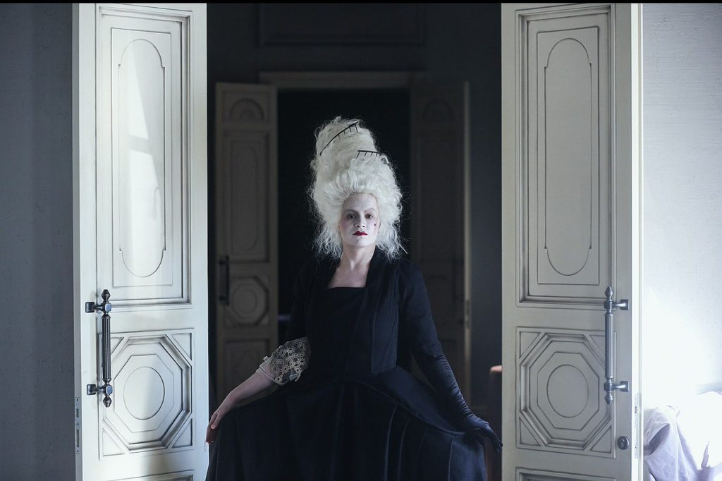 Опера-променад «Пиковая дама» 23 февраля