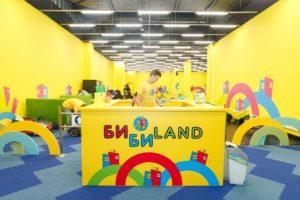 Центр развлечений для детей БибиLand