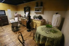 Выставка Старая квартира