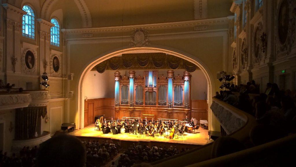 Концерт «Сказки 1001 ночи» в Консерватории