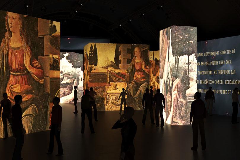 Билеты на выставку «Леонардо да Винчи»