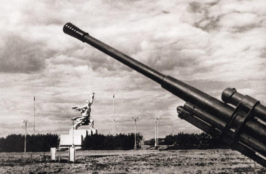 Музей Ратной истории Москвы