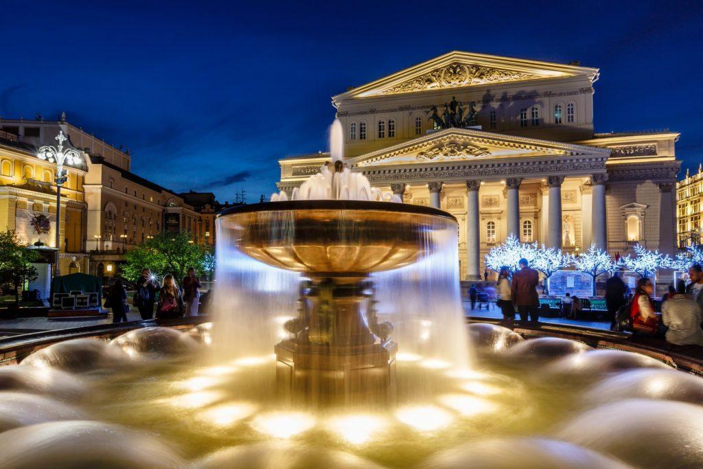 Автобусная экскурсия повечерней Москве оттуристической фирмы «Замоскворечье»