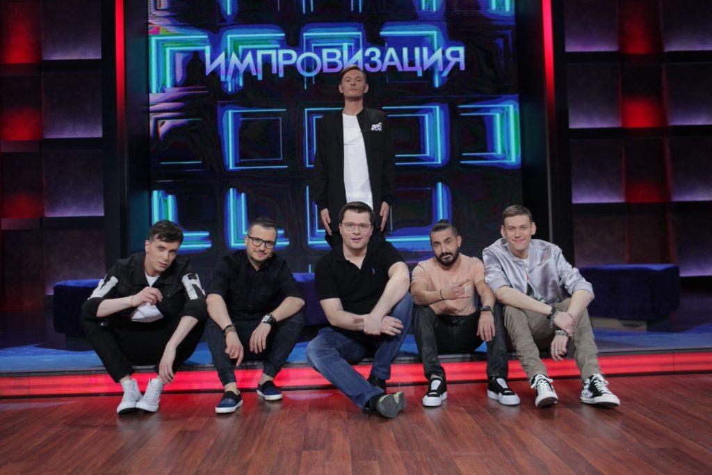 Юмористическое шоу «Импровизация» в Москве