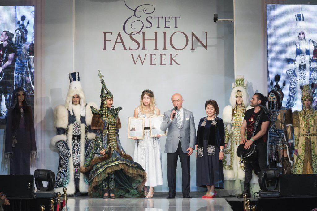 Билеты на Estet Fashion Week 2018