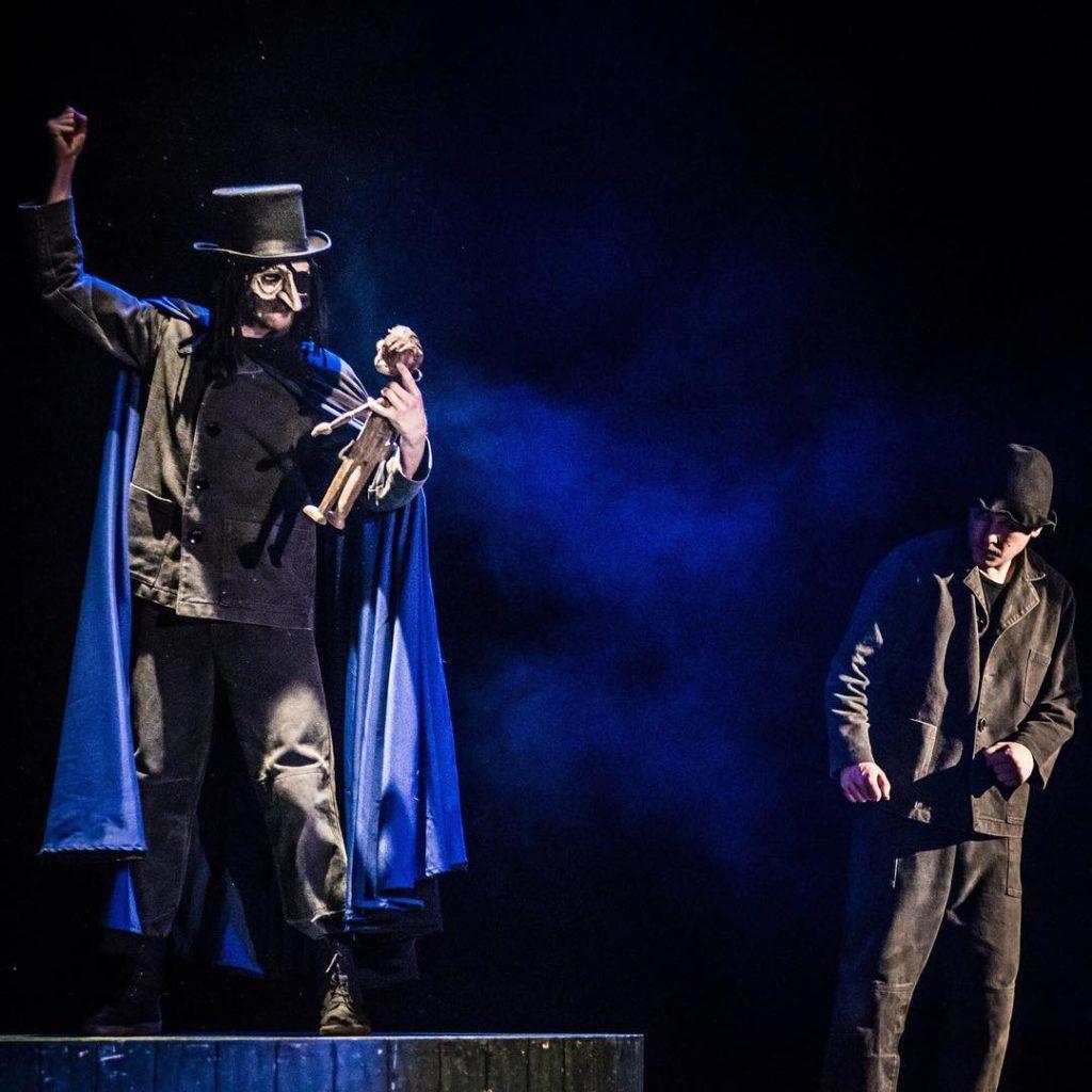 Спектакль Крабат - ученик колдуна в Театре кукол