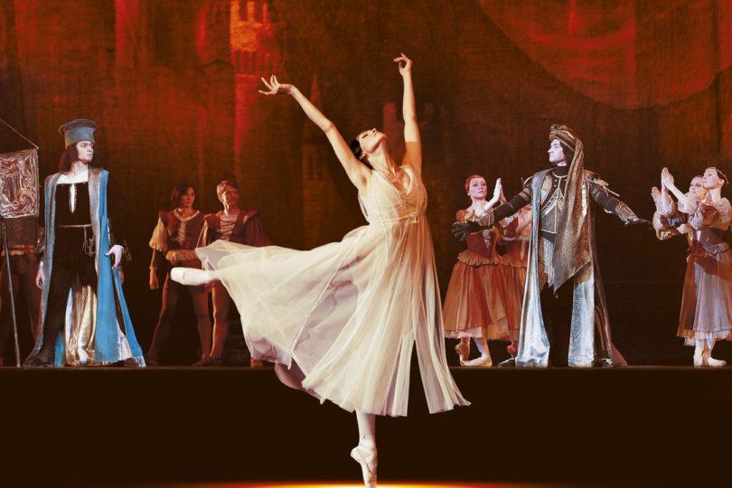 Балет Ромео и Джульетта в Кремле