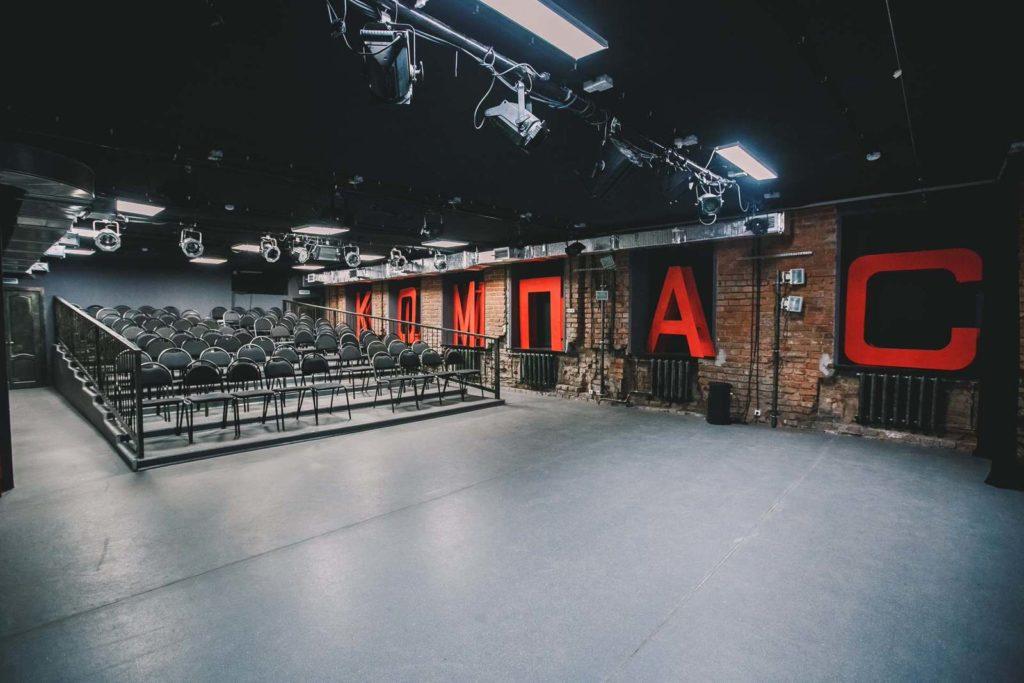 Трансляция ЧМ 2018 в театральном лофте «Компас Центр»