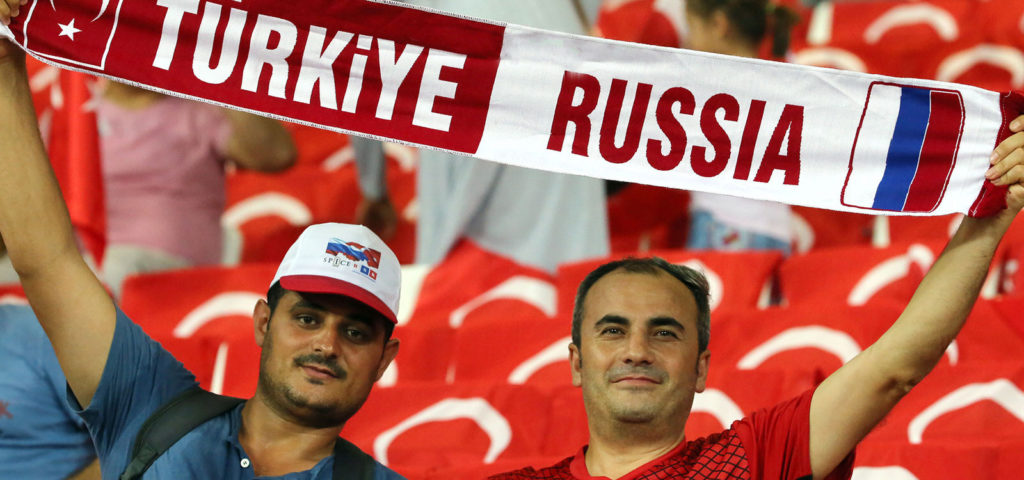 Товарищеский футбольный матч Россия-Турция
