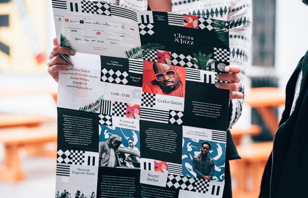 Билеты на Chess & Jazz Festival