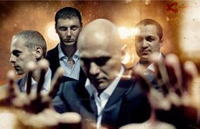 Концерт Каста
