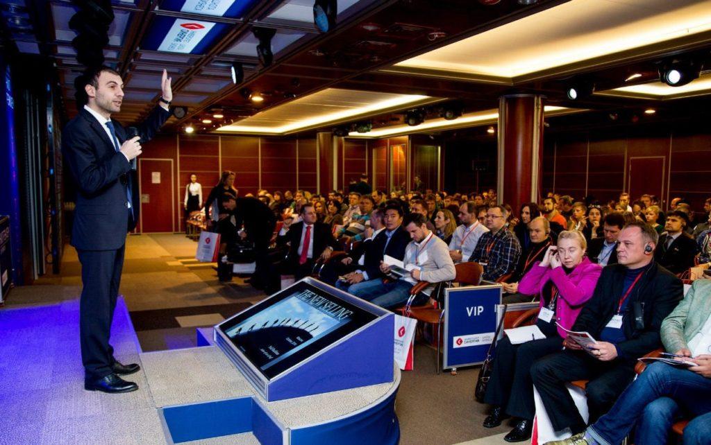 Synergy Executive Forum - бизнес форум