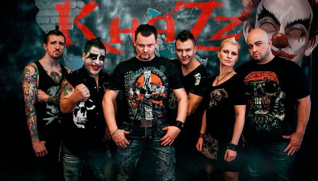 КняZz. 30 лет группе «Король и Шут»