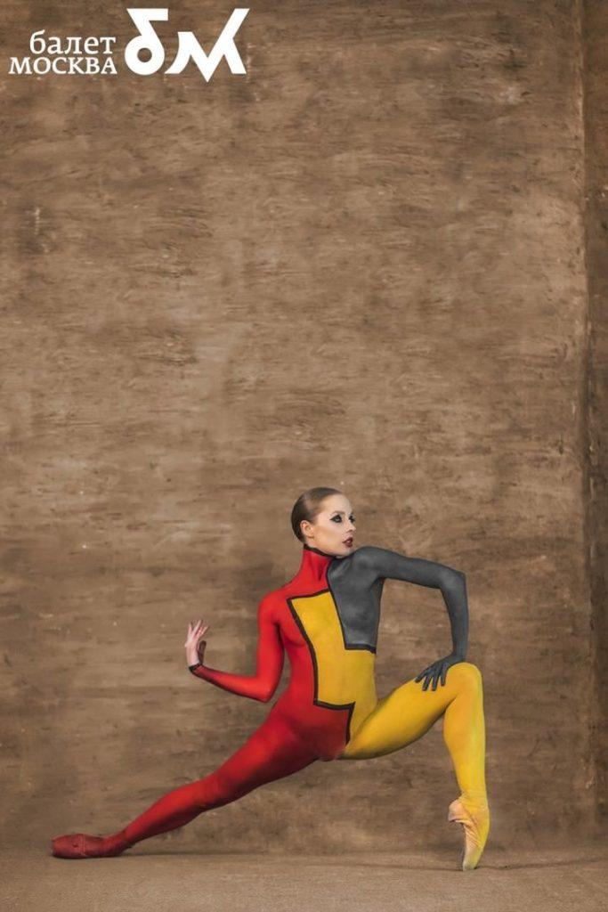 Балет «Транскрипция цвета» театра Балет москва