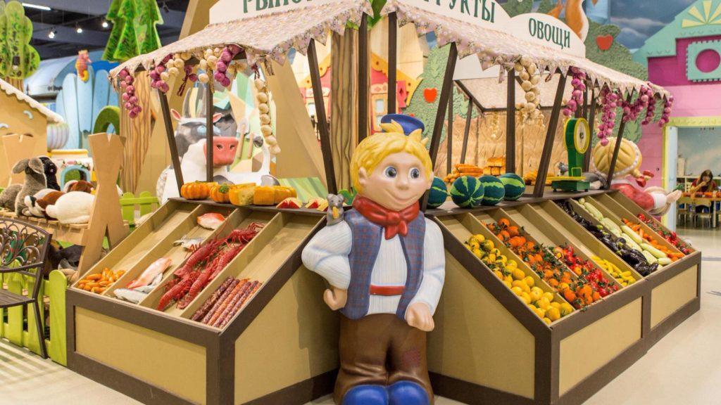 Парк развлечений для детей и взрослых «Волшебная миля»